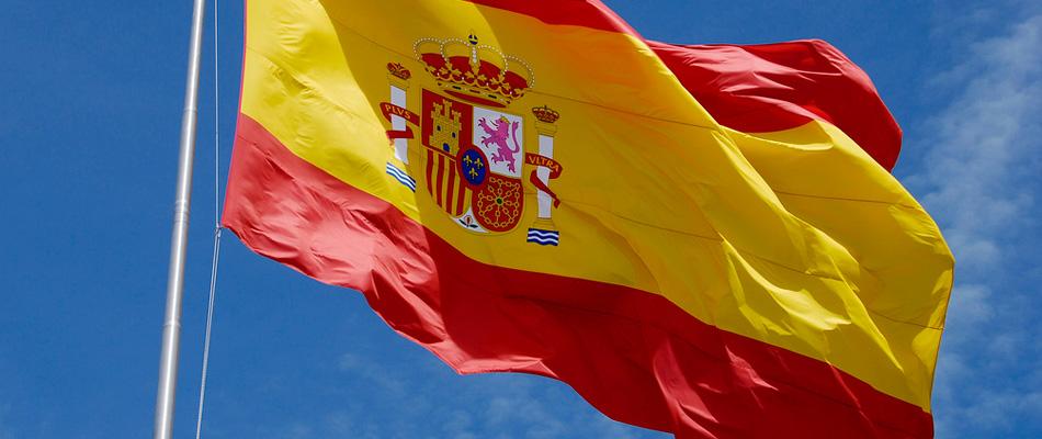 España no aceptó en la ONU despenalizar la difamación