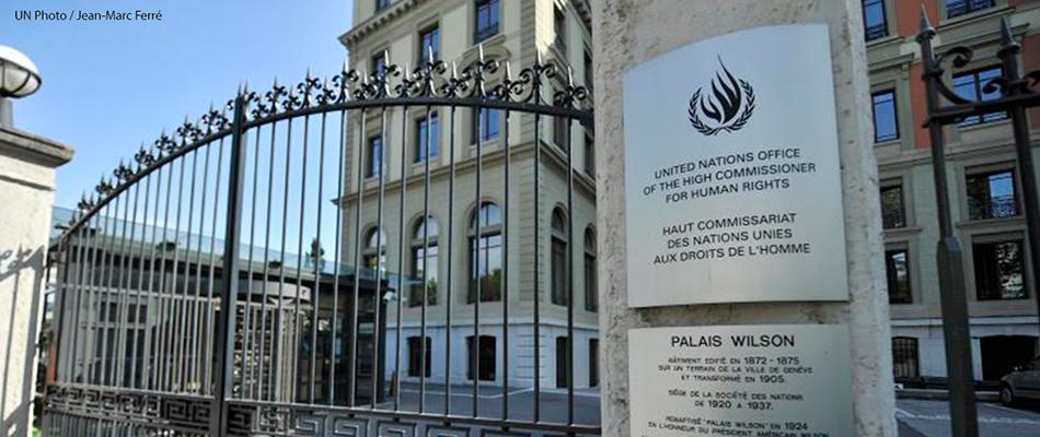 ONU: el Comité contra la Discriminación Racial también pide a la Argentina liberar a Milagro Sala