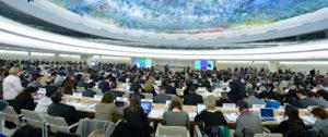 Sala del Consejo de Derechos Humanos en la ONU.