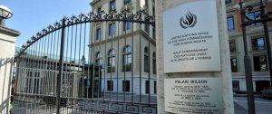 Sede de las Relatorías del Consejo de Derechos Humanos de la ONU. Foto: UN Photo / Jean-Marc Ferré